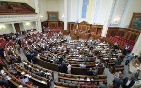 Рада ухвалила ще один важливий закон щодо енергетики: з'явилися подробиці