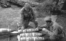 Начхати на історію: у Росії перенесли День закінчення Другої світової війни