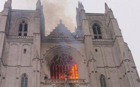 Во Франции горит известнейший собор Петра и Павла - появились жуткие видео