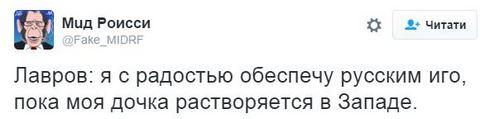 В соцсетях поражены словами Лаврова о благе татаро-монгольского ига (1)