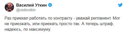 Украинский футболист демонстративно отвернулся от флага РФ: россияне требуют наказания (2)