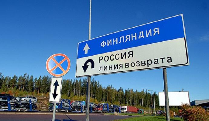 Миграция из РФ - главный вызов для безопасности Финляндии