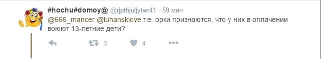 У бойовиків ДНР придумали новий фейк про розстріляних дітей: соцмережі веселяться (1)