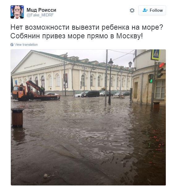 Покруче вашої Венеції: соцмережі вирують через затоплену Москву (3)