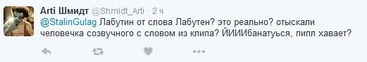 """Вибори в Росії в одному ролику: соцмережі підірвало відео про """"лабутени"""" і Путіна (8)"""