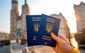 Одна из самых богатых стран мира ввела безвиз с Украиной