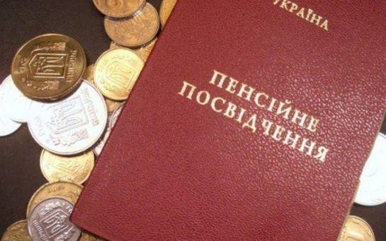 Рост пенсий в Украине: Кабмин озвучил суммы