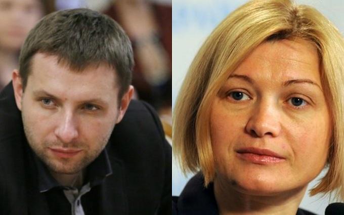 Нардепи Парасюк і Геращенко зіткнулися в Раді: опубліковано відео