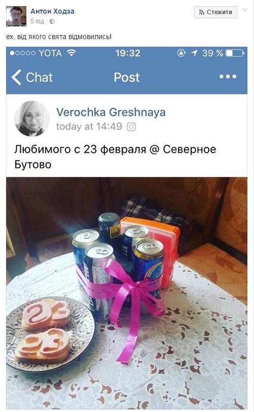 От какого праздника отказались: в сети едко высмеяли празднование 23 февраля в России (1)