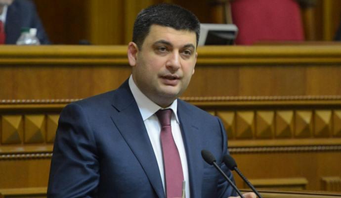 Гройсман заявил, что Украина входит в политический кризис