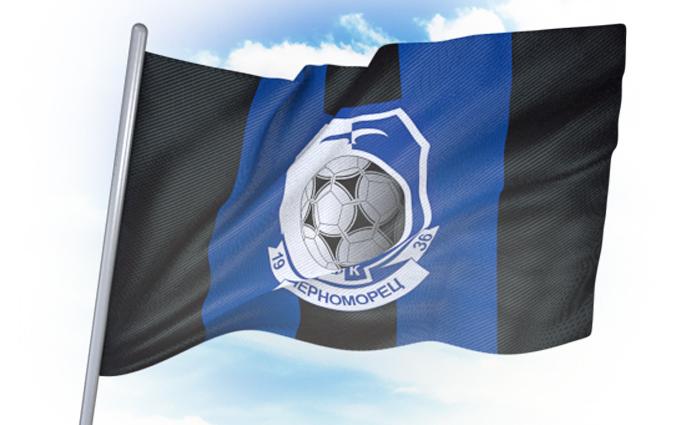 Легендарный футбольный клуб Украины начал процедуру банкротства