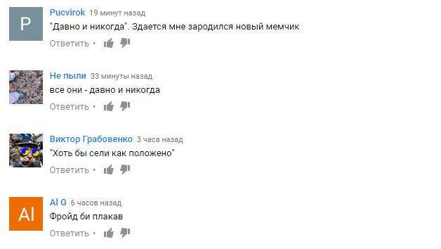 """Мер одного з українських міст підірвав мережі визнанням, що """"вже не краде"""": з'явилося відео (1)"""