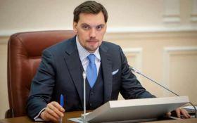 Вже знижені: Гончарук повідомив гарну новину українцям