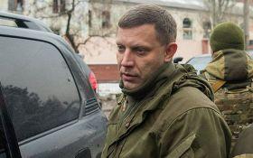 Названі основні версії вбивства Захарченко