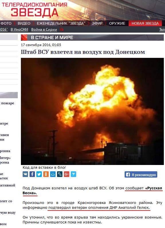Ватажка ДНР спіймали на новому лицемірстві: соцмережі обурені (2)