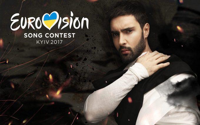 Козловский представил песню для Евровидения-2017: появилось аудио