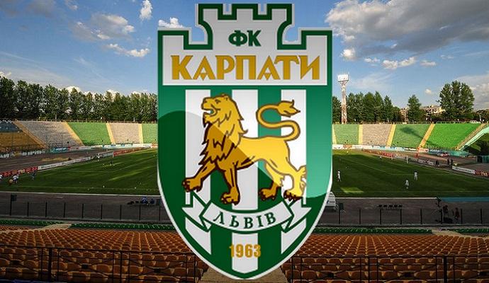 Власник ФК Карпати відмовився продавати клуб німецьким інвесторам