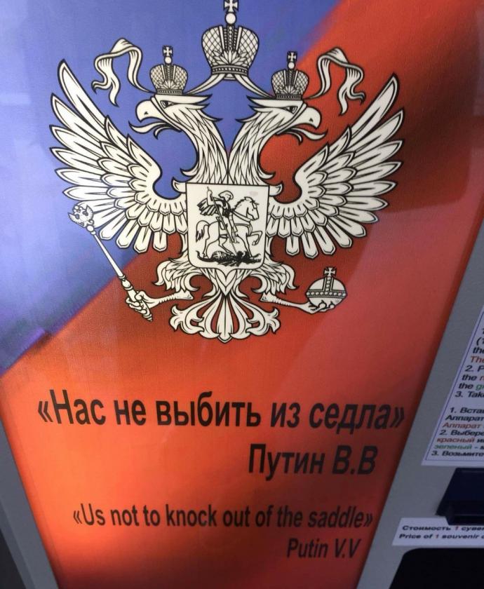 У Росії Путіна прославили кострубатою англійською: опубліковані фото (2)