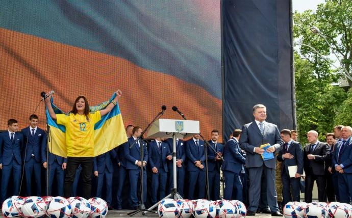 Сборную Украины торжественно провели на Евро-2016: опубликованы фото и видео (2)