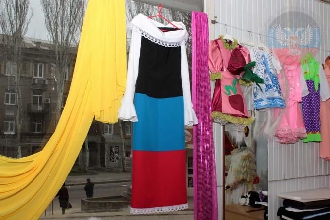 Боевикам ДНР посвятили женскую одежду: опубликованы фото (1)