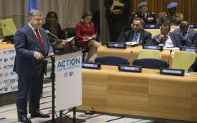 Кремль нас боится: Порошенко призывает ООН ввести миротворческую миссию на Донбасс