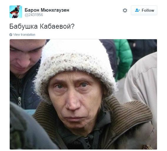 """Багата бабуся """"коханки Путіна"""" підірвала соцмережі (1)"""