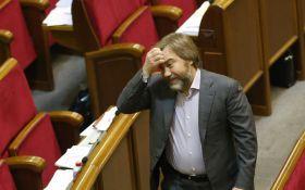 Громкое голосование Рады по олигарху из Оппоблока: появилось видео