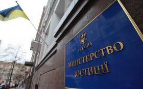 В Минюсте сделали резкое заявление в адрес НАПК