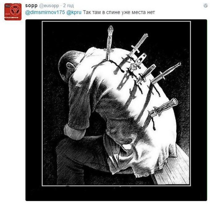У спині вже місця для ножів немає: в мережі посміялися над дружбою Путіна з Ердоганом (2)