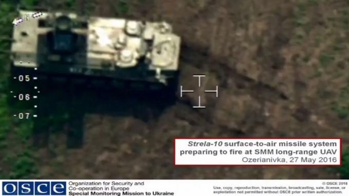 Як стріляє російська зброя на Донбасі: з'явилося фото останніх секунд безпілотника ОБСЄ (1)