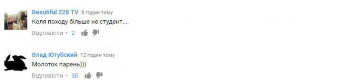 Перепалка Порошенка і студента про АТО потрапила на відео і збурила мережу (3)