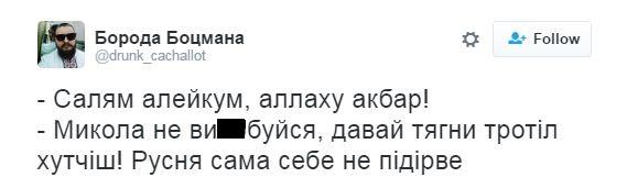 Миколо, відступаємо: соцмережі оперативно відреагували на вибухи в Петербурзі (3)