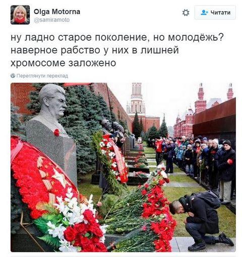 Украинские соцсети о цветах для Сталина от россиян: Он еще не умер, умерли они (2)