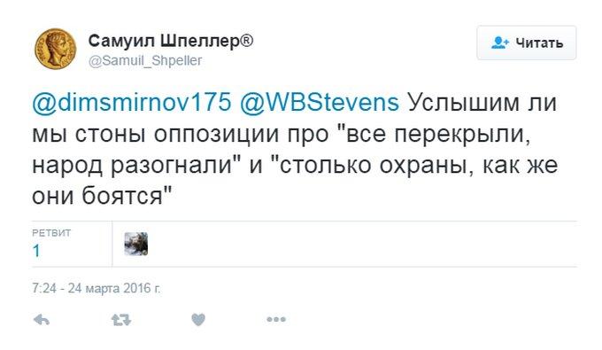 Видно, кто хозяин: фото посланника Обамы в Москве вызвало гнев у россиян (1)