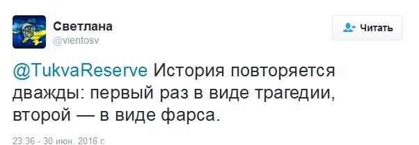 Соцмережі розвеселило фото Савченко в кашкеті (5)
