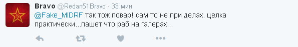 Кухар Путіна виявився мільярдером: соцмережі підірвало викривальне відео (2)