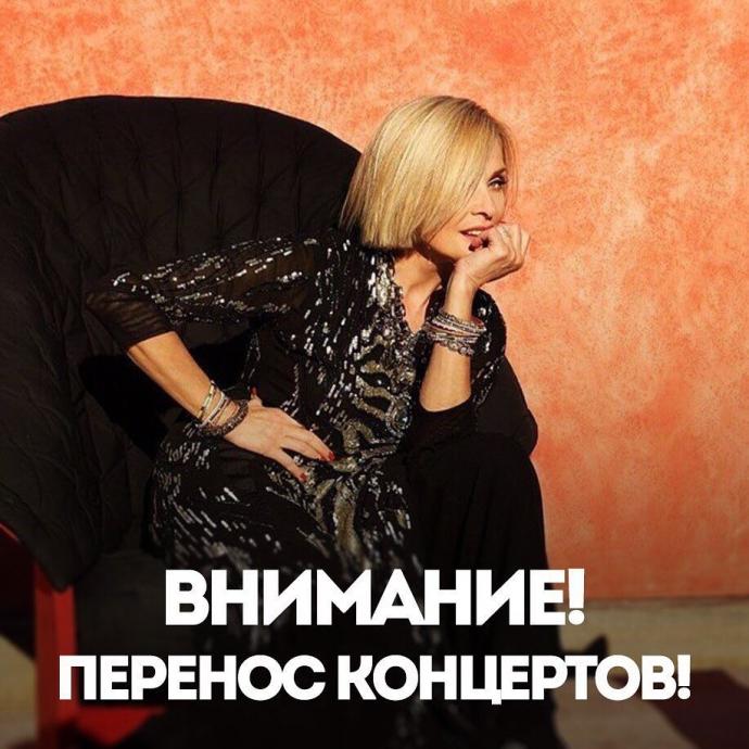 Відома співачка скасувала концерт в Україні через перенесену операцію (1)