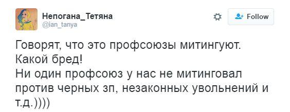На екскурсію до Києва приїхали: в соцмережах посміялися з