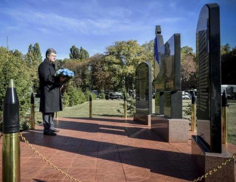 Порошенко нагородив 15 бойових командирів АТО (4 фото) (4)