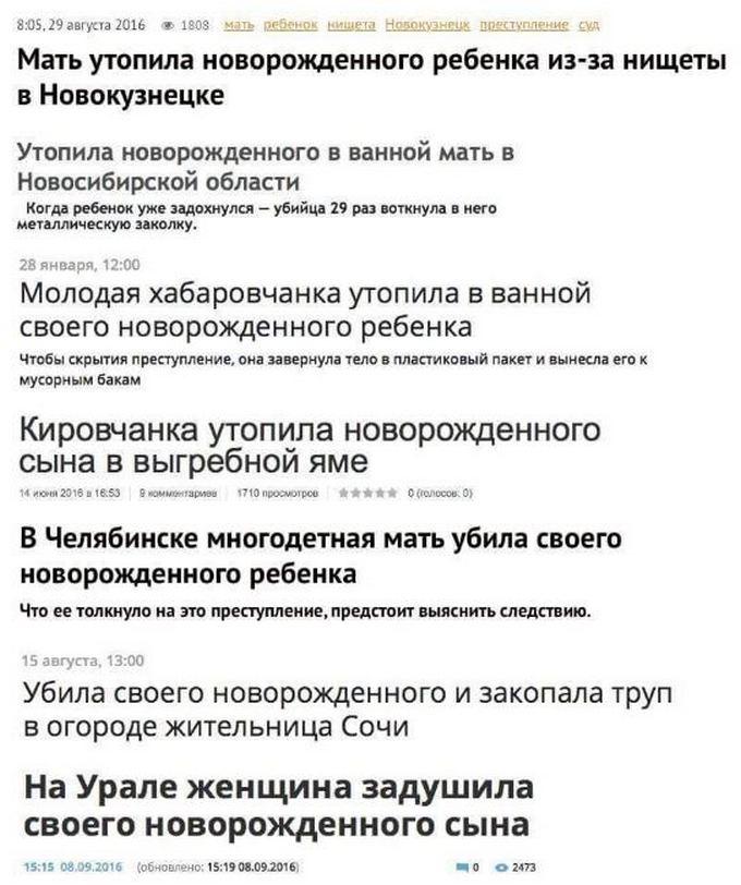 У Росії знайшли ще дві речі для заборони: соцмережі вирують (4)