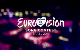 Євробачення-2019 опинилося під загрозою зриву: що сталося