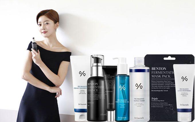 Тренды Корейской Косметики 2020