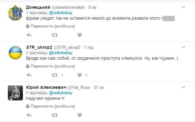 Болезнь Чуркина: сеть взбудоражила новость о смерти одного из идеологов ДНР (3)