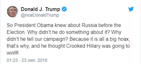 "Трамп обозвал Клинтон ""мошенницей"" (1)"