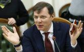 Сеть взорвало заявление Ляшко о планах убийства нардепа: появились фото и видео