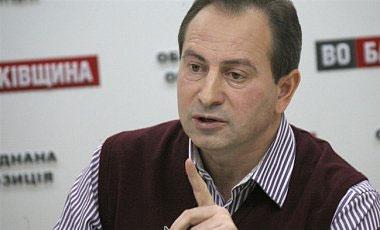 """""""Некоторые депутаты из оппозиции подыгрывают власти"""", - Томенко"""