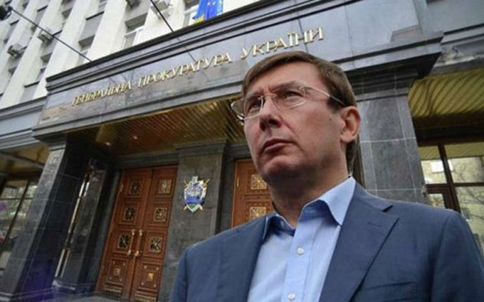 Сдача Луганска Путину: стала известна реакция Луценко на действия Ефремова
