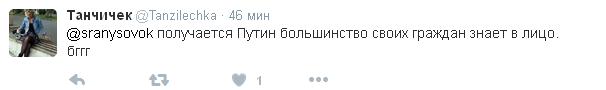 Кочующий цирк: на фото с Путиным увидели смешную и скандальную деталь (16)