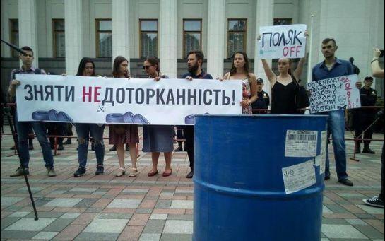 На протесті під ВР Парасюк побився з начальником УДО Гелетеєм: опубліковане відео