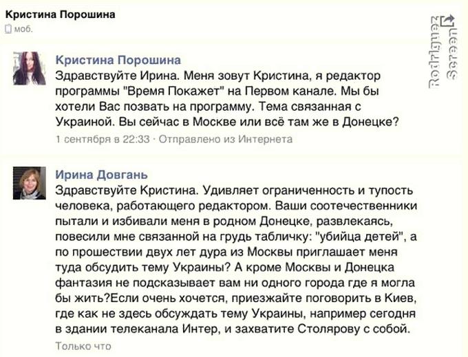 Відповідь легендарної жінки з Донбасу російській пропагандистці підірвала соцмережі (1)